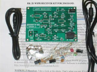amateur radio kits