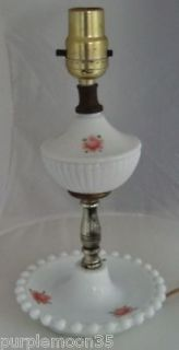 Vintage White Milk Glass Anchor Hocking Boopie Table Lamp 1950s VGC