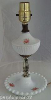 Vintage White Milk Glass Anchor Hocking Boopie Table Lamp 1950s VGC