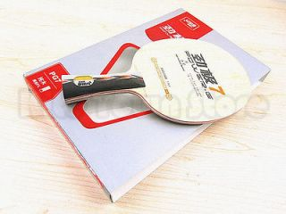 ORIGINAL ST DHS Power G.7 PG 7 Table Tennis Blade Ping Pong Blade