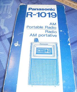 vintage panasonic portable radio