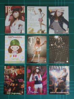 SNSD Girls Generation Taeyeon Star Card Check Oh RDR Genie SPAO Rare