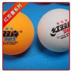 yellow ping pong balls