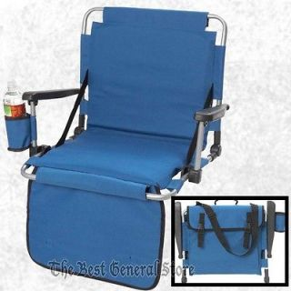 Seat with Arm Rest Drink Holder Pockets Bleacher Chair Cushion Fold