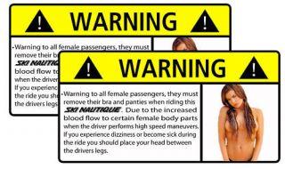 Ski Nautique Warning Sticker Decal Wakeboard Wake Nuts