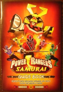 POWER RANGERS SAMURAI GUIDE BOOK CATALOGUE BROCHURES 12 COLORFUL PAGES