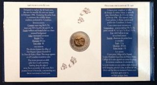 RARE 1996 CANADA 1ST SPECIMEN TWOONIE & LAST 2 DOLLAR BILL SET SCARCE