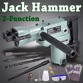 2in1 Rotary Drill Demolition Jack Hammer Electric Concrete Breaker