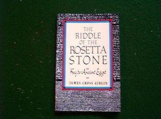 rosetta stone english in Education, Language, Reference
