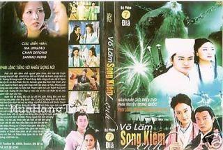 Vo Lam Song Kiem, Tron Bo 4 DVD Phim Kiem Hiep