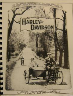 1925 Harley  Davidson Sales Brochure Covering All Models,Accesories