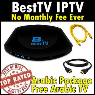 BestTV Arabic Channels IPTV Receiver Mediabox Best TV + HDMI (No