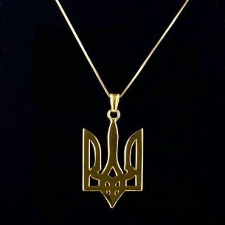 Ukrainian Trident Sterling Silver Gold Plated Pendant, Tryzub Jewelry