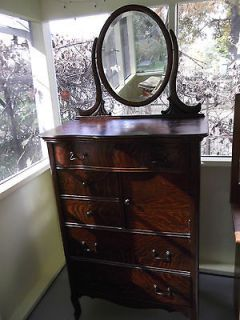 Antiques > Furniture > Dressers & Vanities