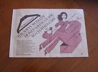 WOMANS DAY MAGAZINE 1982 VINTAGE INSERT CLOTHES SHOES PURSE CARE