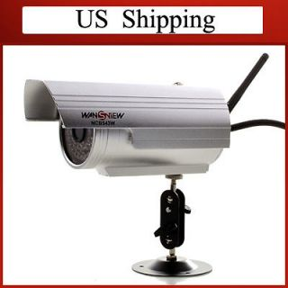 weatherproof wireless security camera