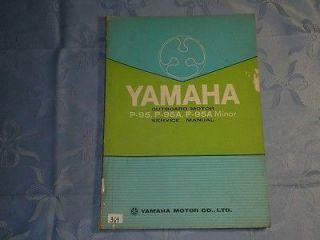 YAMAHA P95 Outboard Motor Service Manual #369
