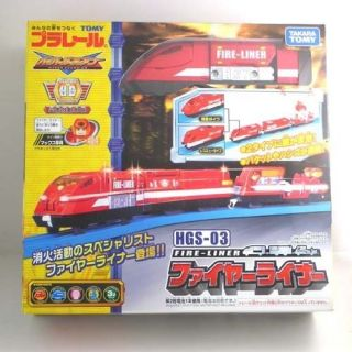TOMY PLARAIL HYPER GUARDIAN FIRE LINER TRAIN HGS 03