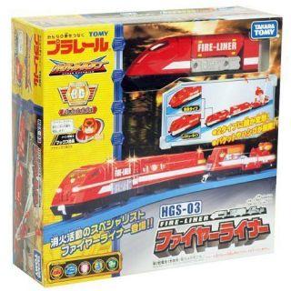 TAKARA TOMY JAPAN PLARAIL HYPER GUARDIAN SERIES HGS 03 FIRE  LINER SET