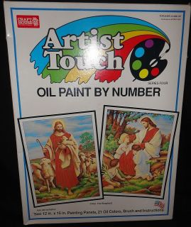 Vtg Paint by Number Kit THE SHEPHERD JESUS Artist Touch Acrylic 12 x
