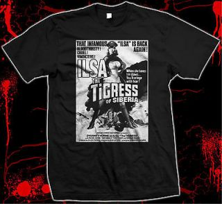 ILSA Tigress of Siberia   Dyanne Thorne  Grindhouse  hand silk