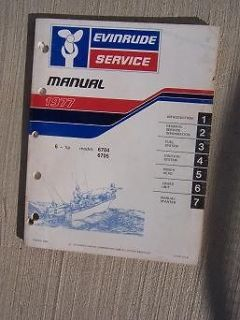 Outboard Motor Service Manual 6 HP Models 6704 6705 Marine Boat H