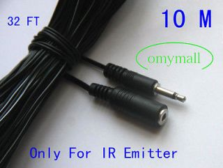 ir extender cable in Remote Controls