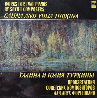piano GALINA & YULIA TURKINA ARUTYUNYAN SHOSTAKOVICH YEVSEYEV MELODIYA