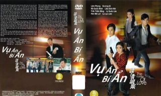 Vu An Bi An, Tron Bo 5 Dvd, Phim Xa Hoi HongKong 25 Tap