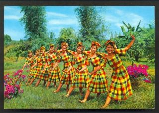 Ititk Itik Dance Costume Duck Visayas Philippines 70s