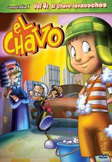 El Chavo Animado   Vol. 4 DVD, 2009