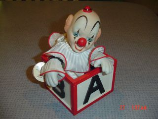 Bozo the Clown Music Box from Germany House of Goebel