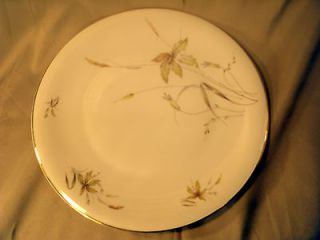 Lovely Vintage EDELSTEIN BAVARIA China Salad Plates AURORA PATTERN