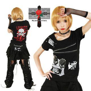 Jrock MISA Visual Kei Punk SKULL Revenge NOIR Emo Top