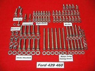 Engine Rebuild Kits in Engine Rebuilding Kits