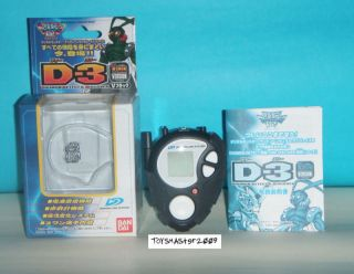 DIGIMON DIGIVICE 02 Black Colour D 3 JAPAN VER NEW Last One RARE