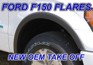 2011 2012 Ford F 150 Wheel Lip Fender Flares OEM Factory SET of 4 F150
