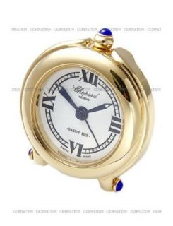 Chopard Happy Day Clock Gold Tone Sapphire Case Clock 51/6137 23