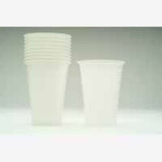 Extra Value White 7oz Plastic Drinking Cups   2000 pack  Ebuyer