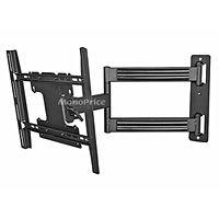 Product Image for Adjustable Tilting/Swiveling Wall Mount Bracket for