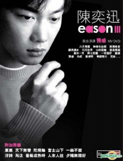 YESASIA: Eason III (K2 Direct Cut) (CD + DVD + Piano Music Score) CD