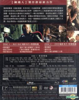 YESASIA: Thor (2011) (Blu ray + DVD) (2 Disc Limited Edition) (Taiwan