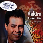 Greatest Hits by Hakim CD, Sep 2003, Pe ko Records