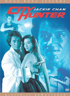 City Hunter DVD, 2003, Hong Kong Legends