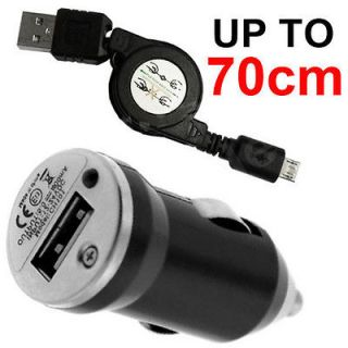 For LG InTouch Max Jil Sander Swift Micro USB Retractable Car Charger