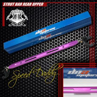 REAR UPPER STRUT BAR/BRACE 90 97 HONDA ACCORD 2/4 DOOR JDM PURPLE