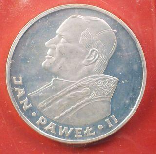 PR 100 Zlotych Silver Coin Celebrating 1983 Visit Pope John Paul II