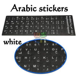 newly listed arabic standard keyboard stickers with white letters from