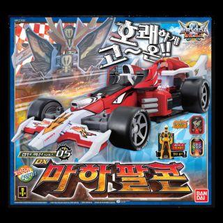 Bandai Power ranger Kaizoku Sentai GOKAIGER Gokai Machine 05 DX ENGINE