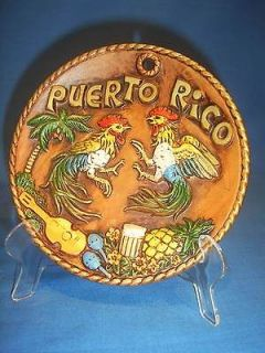 Vintage 1970s Puerto Rico Ceramic Plate  Cockfighting Rooster  Japan